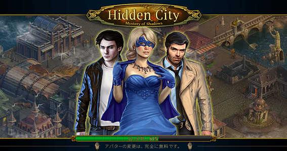 【超厳選】Game8編集部が選ぶ今週のおすすめゲーム3選!『Hidden City®』『The Mansion: 動く部屋のミステリー』『手がかりを探せ: ミステリー事件』