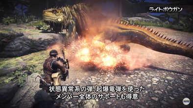 起爆竜弾の画像