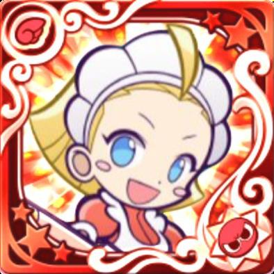 キキーモラ(星7)の画像