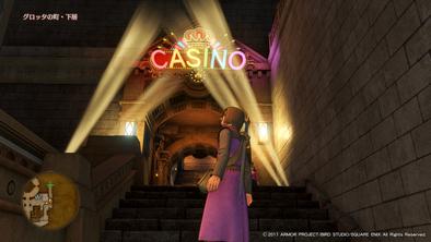 グロッタのカジノの画像