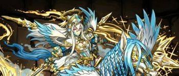 密命の天使・イーリアの画像