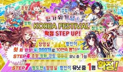 Show?1506581783