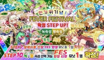Show?1506581802