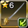 光の鷹の剣の画像