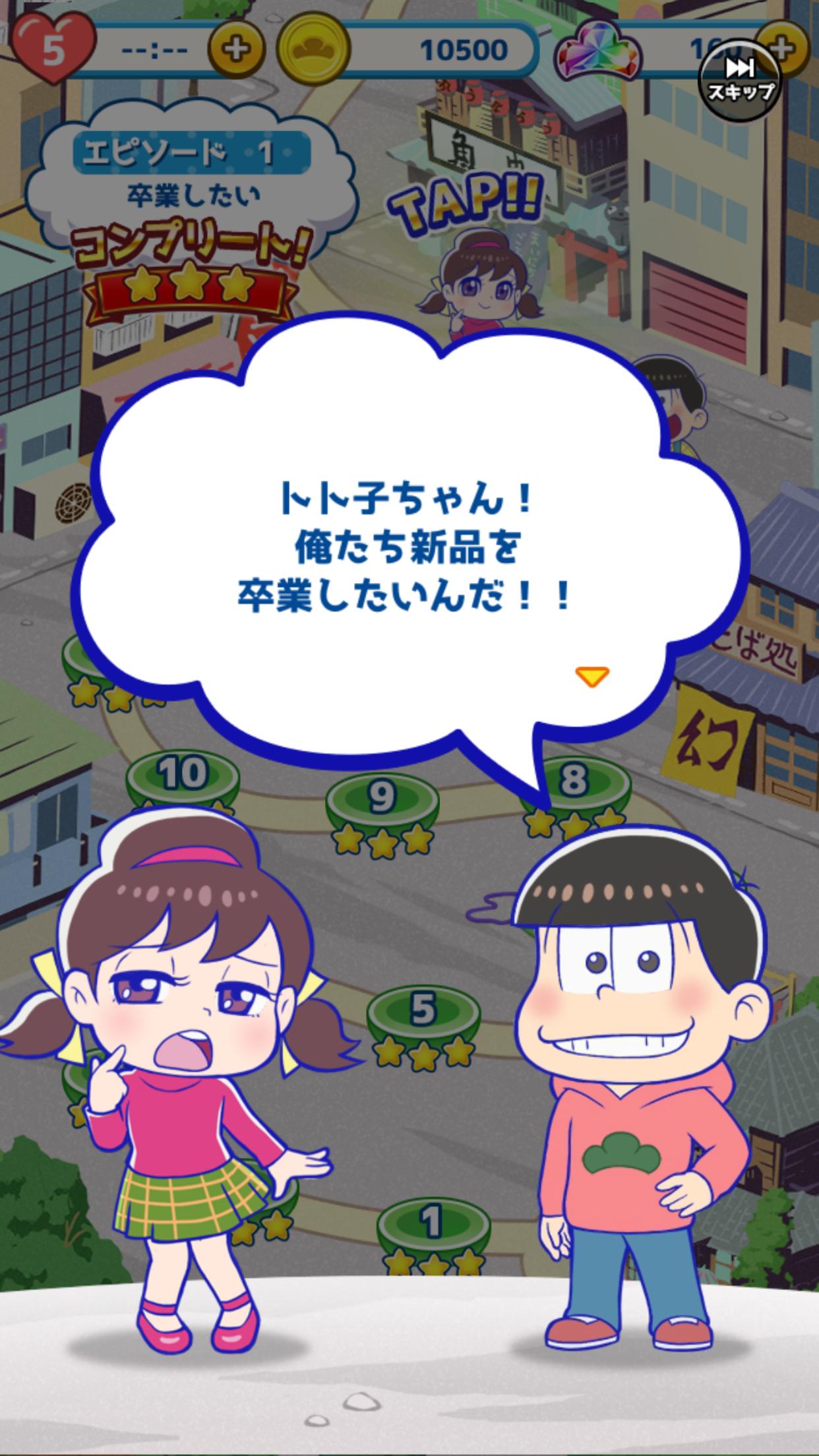 にゅ〜パズ松さんの紹介画像1