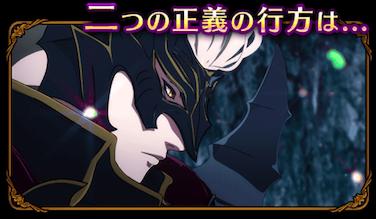 ストーリー新章追加の画像3