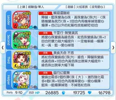 Show?1507528632