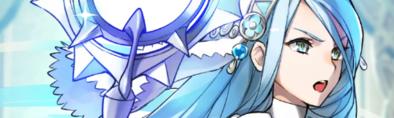 アクア(泉の歌姫)のバナー