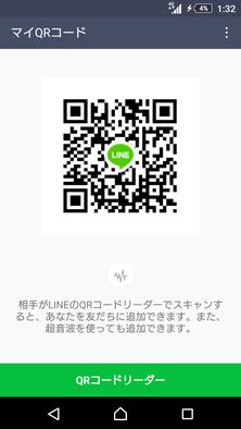 Show?1507767123