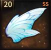 ツァールトハイトの青蝶翼の画像