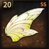 ハイルングの黄蝶翼の画像
