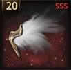 ヘルツの翼の画像