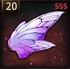 トラオムの紫蝶翼の画像