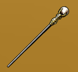 大賢者の杖の画像