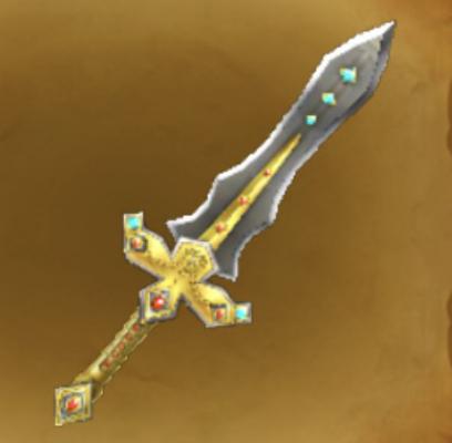 ルビスの剣の画像