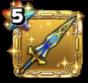王者の剣★