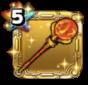 大賢者の杖のアイコン