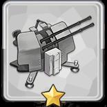 20mm四連装MG機銃T1のアイコン