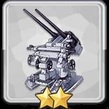 37mm連装機銃T1のアイコン