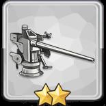 76mm高角砲T1のアイコン