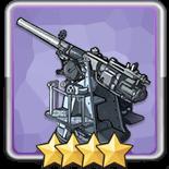 102mm高角砲T3のアイコン