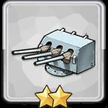 102mm三連装砲(副砲)T1の画像