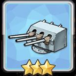 102mm三連装砲(副砲)T2の画像