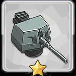 120mm単装砲T1B画像