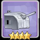 127mm単装砲T3A