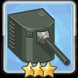 140mm単装砲T3のアイコン