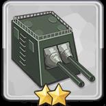 140mm連装砲T1のアイコン