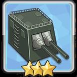 140mm連装砲T2のアイコン