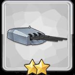 150mmSKC/28三連装砲T1の画像