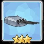 150mmSKC/28三連装砲T2の画像