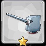 152mm単装砲T1Bのアイコン
