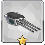 356mm三連装砲T1の画像