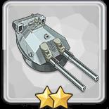 410mm連装砲T1のアイコン