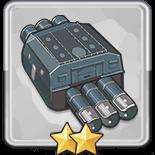 610mm三連装魚雷T1のアイコン