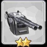QF 2ポンド二連装ポンポン砲T2の画像