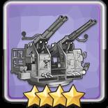 四連装ボフォース40mm機関砲T2のアイコン