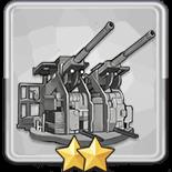 二連装ボフォース40mm機関砲T1のアイコン