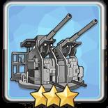 二連装ボフォース40mm機関砲T2の画像