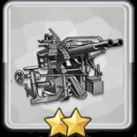 毘式40mm連装機銃T1のアイコン