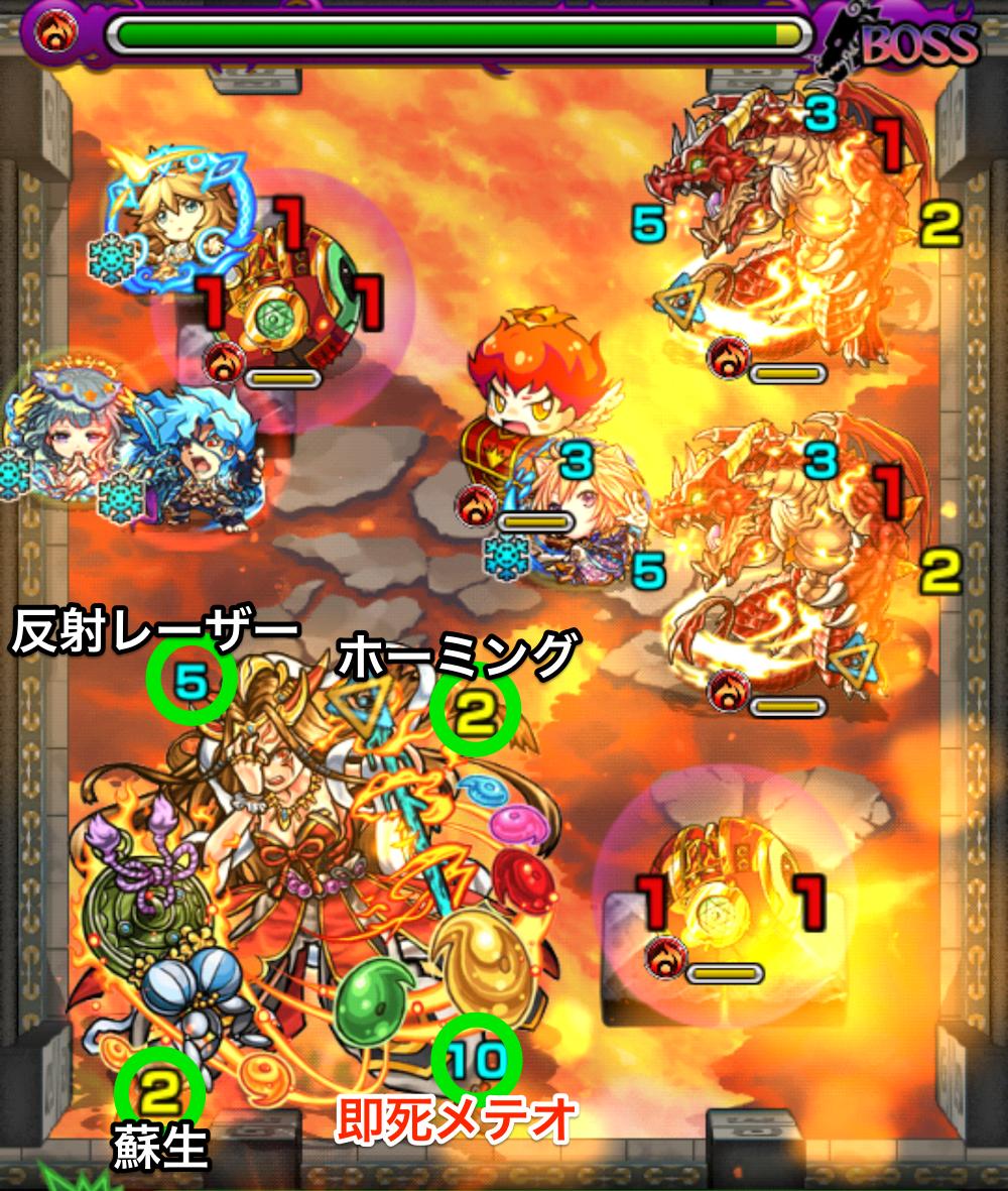 覇者の塔36階ステージ7