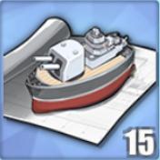 巡洋改造図T1の画像