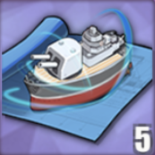巡洋改造図T2の画像