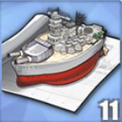 戦艦改造図T1のアイコン