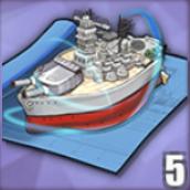 戦艦改造図T2の画像