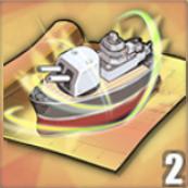 [巡洋改造図T3の画像