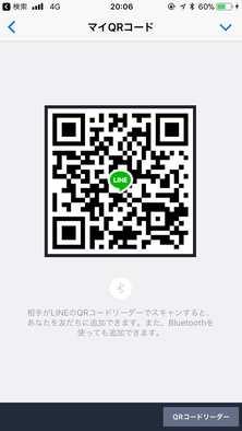Show?1508319199
